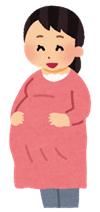 イラスト妊婦